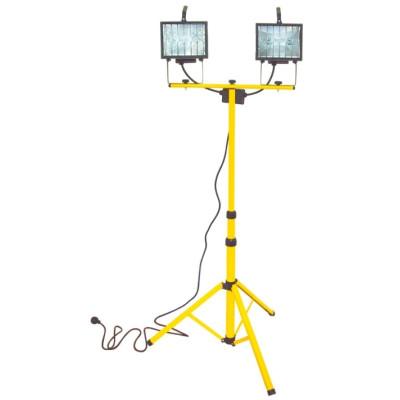 Halogénové svietidlo teleskopické dvojité